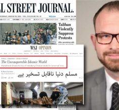 مسلم دنیا ناقابل تسخیر ہے —- رابرٹ نکلسن (وال اسٹریٹ جرنل Wall_street_Journal)